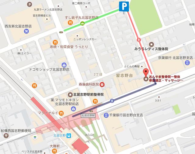 おんやま整骨院の地図